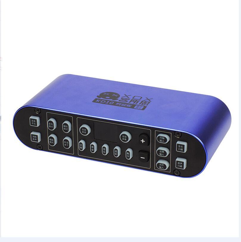 XOX客所思声卡控制面板(KD10A纯硬件版)3.3.160613驱动